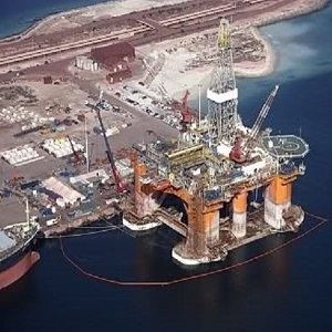Offshore Support - Supply Base Services