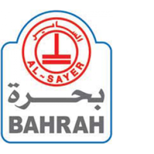 Bahrah Trading Company W.L.L.