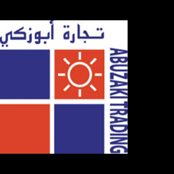 Abu Zaki Trading